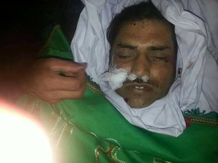 Dead body of Naveed Mushtaq