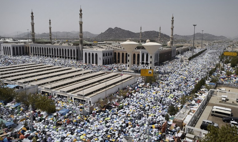 More than two million people performed Waqoof e Arafat today #Hajj