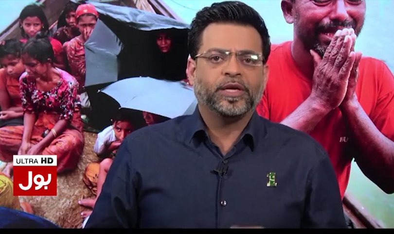 Pakistan's Prominent Personality and Anchor Amir Liaquat arrested in Myanmar