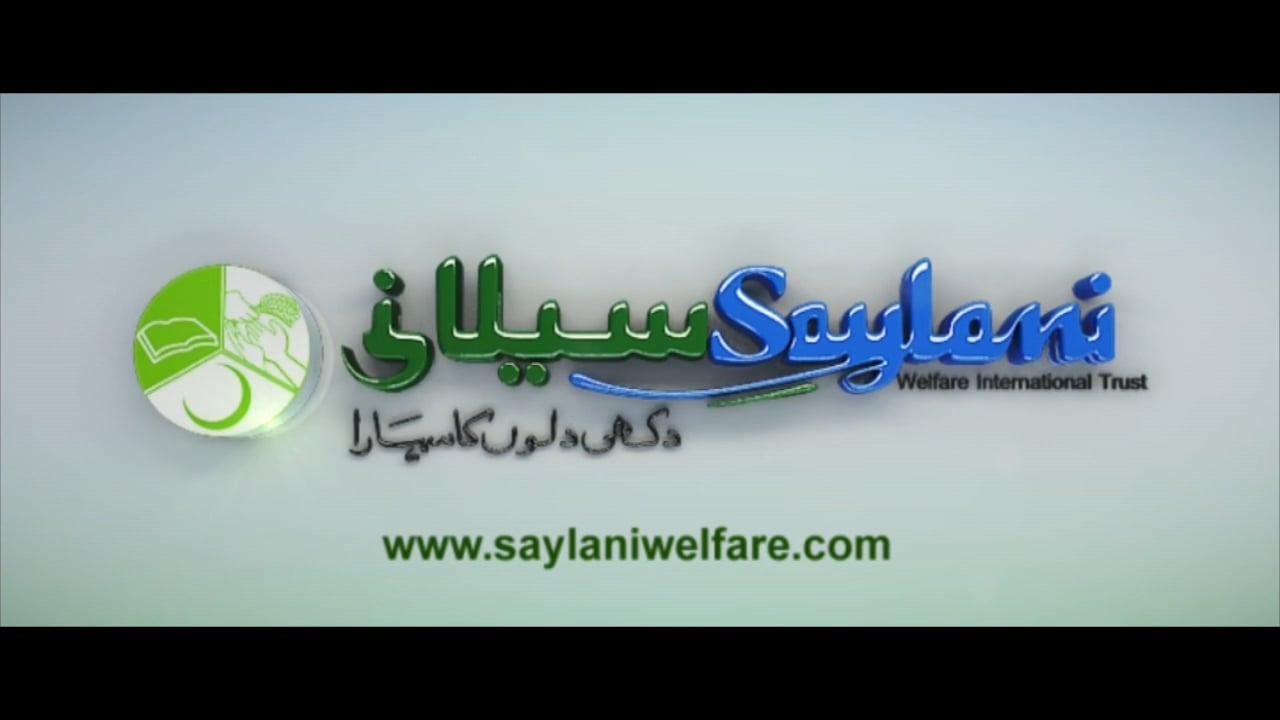 Allama Bashir Farooqi and Saylani welfare trust