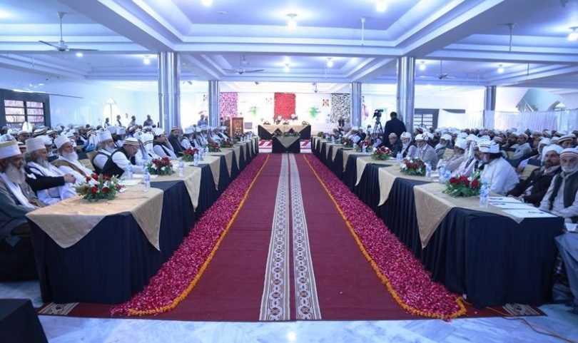 9th Annual Naqeebia Conference was held at Dargah-e-Naqeeb ul Auwaliya
